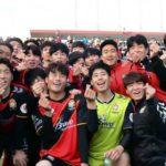 Preview - Group E: Gyeongnam FC (KOR) v Shandong Luneng FC (CHN)