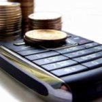 BoG releases MoMo interest payment schedule