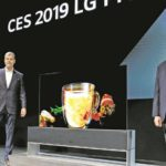 LG Display Q1 loss widens amid falling LCD prices