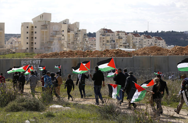 Palestinians Stage 'Great March of Return' Protest in Gaza (VIDEO)