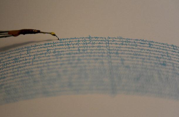 5.7 Magnitude Earthquake Hits Off Papua New Guinea - US Geological Survey
