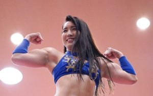 'Muscle Idol': Japan's Idol Shows Off Her Ripped Biceps in Workout Videos