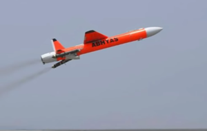 India Tests 'Abhyas' Live-Fire Target Drone (PHOTOS, VIDEO)