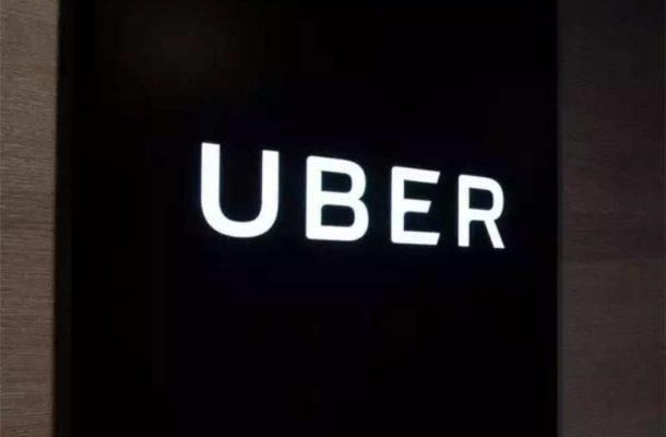 Uber adds 'quiet mode' in luxury service upgrade