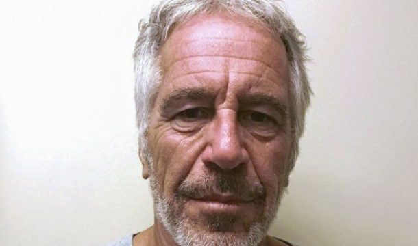 Jeffrey Epstein: Financier 'found dead in cell' in New York