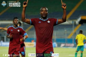 John Antwi looking for a way out of Pyramid Fc