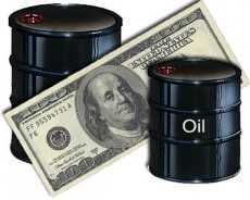 Nigeria seeks financing for critical projects in Oil Sector