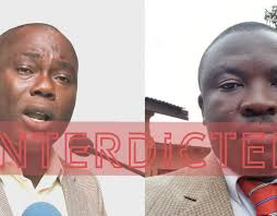 How the BBC reported UG's interdiction against Prof Gyam, Dr Bukator