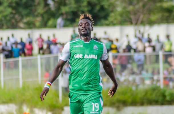 Exclusive: Real Zaragoza, two others in race to sign Ghana's Afriyie