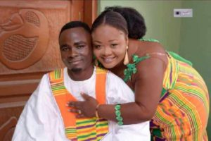 PHOTOS: Gospel artiste Selina Boateng ties the knot