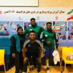 Para Powerlifting Team pitch camp in Iran