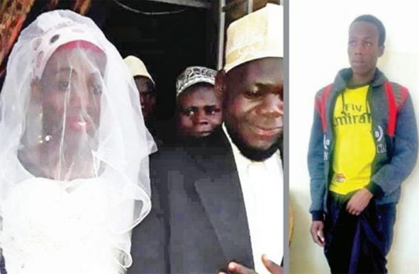 Imam who married man 'released on bail'