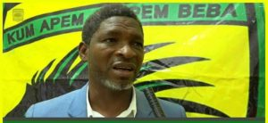 VIDEO: We are making steady progress and will try to win against Ashgold - Maxwell Konadu