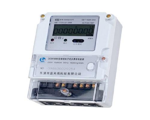 ECG begins mass replacement of smart meters in Western region