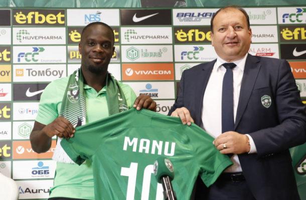 PHOTOS: Ludogorets Razgrad unveils new signing Elvis Manu