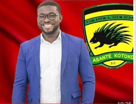 Nana Yaw Amponsah names his six man management team at Kotoko