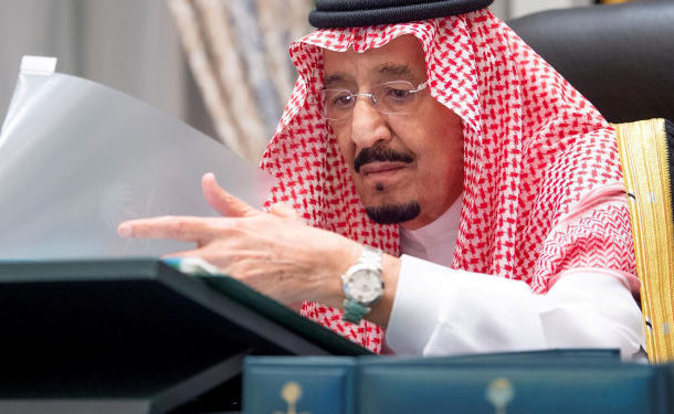 Saudi King Tells Trump Kingdom Willing to Reach 'Permanent and Just Solution' to Palestinian Problem