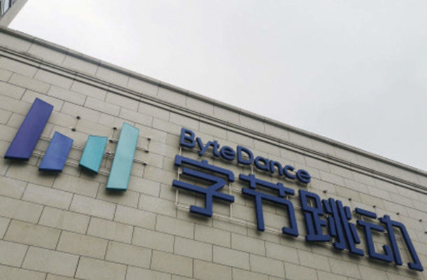 China's ByteDance buys UIPay to leverage e-payment capabilities at home