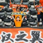 Wuhan fans rewarded with gutsy draw in their first match since virus