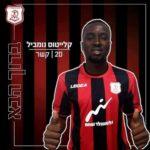 Dreams FC's Cletus Daho Nombil joins Hapoel Jerusalem