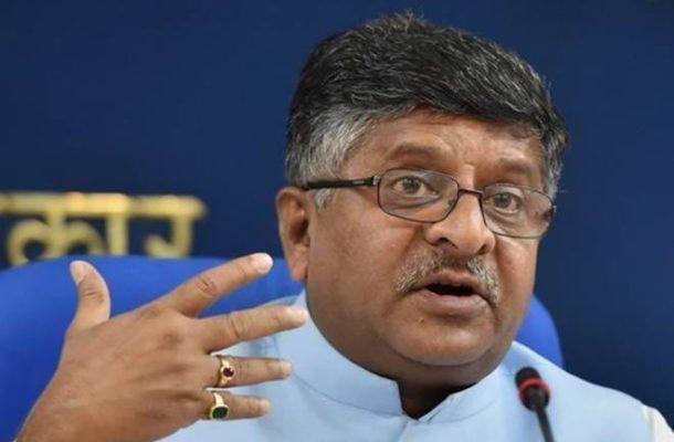 Banned 118 apps on security, surveillance, data concerns: IT Minister Ravi ShankarPrasad