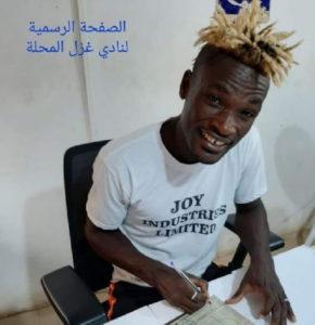 Ghanaian striker Francis Afriyie joins Egyptian side Ghazl El-Mahalla