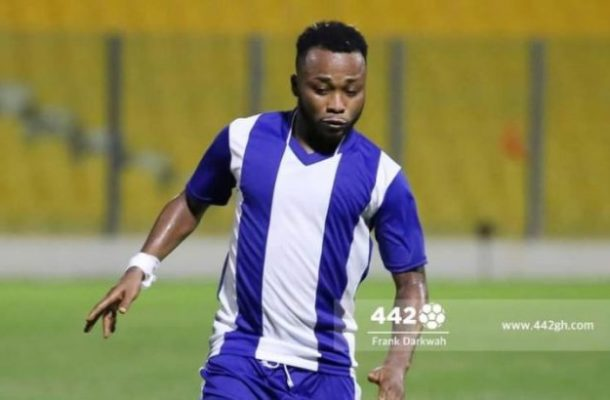 I'm still hopeful of playing abroad - Gladson Awako