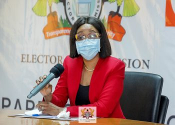 EC did not pad votes in favour of Akufo-Addo – Jean Mensa