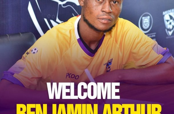 Medeama signs Elmina Sharks midfielder Benjamin Arthur