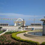UK places Ghana on high-risk money laundering list