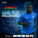 Ghanaian midfielder Barnes Osei signs for Georgian side  Dinamo Tbilisi