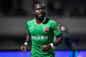 VIDEO: Frank Acheampong scores for Shenzhen FC in win over Qingdao