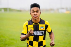 VIDEO: Watch Emmanuel Toku's goal for Botev Plovdiv against Beroe