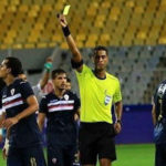 Egyptian referee Mohammed Amin to officiate Zimbabwe vs Ghana WC qualifier in Harare