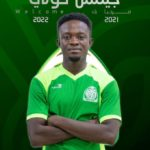 James Kotei joins Omani side Sohar FC