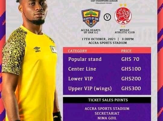 CCL: Hearts of Oak announce gate fees for WAC clash