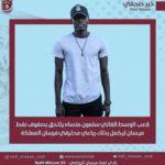 Ghanaian midfielder Solomon Mensah joins Iraqi side Naft Maysan FC